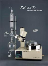 RE-5205旋转蒸发器 RE-5205