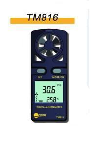 TM816数字风速仪|测风仪|风速计 TM816