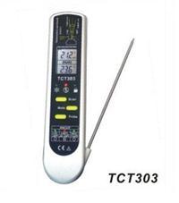 TCT303台湾燃太红外测温仪(仪红外+热电偶)肉类 TCT303