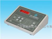 PHS-4型酸度计|智能酸度计数字酸度计数显酸度仪 PHS-4