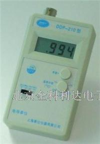 DDP-210便携式电导率仪数字电导率仪 DDP-210