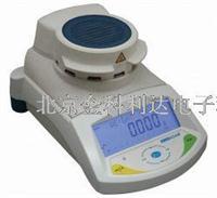 PMB202艾德姆水份测定仪水分测量仪 PMB202