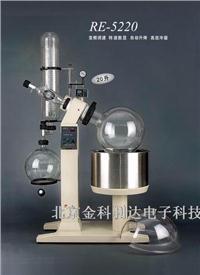 生产销售旋转蒸发器旋转蒸发仪