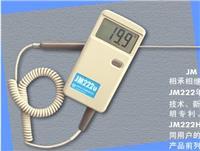 JM628H数字点温计高温数字点温计数字温度仪数字温度表数显温度计厂家直销 JM628H