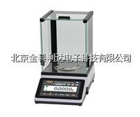 MS-1104F衡科分体式触摸屏电子分析天平110g/0.1mg