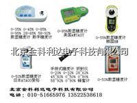 伊宁博乐阜康数显糖度计水果糖度计数字糖度仪价格