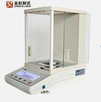 电子分析天平FA2004万分之一精密电子天平秤100g/0.1mgFA1004