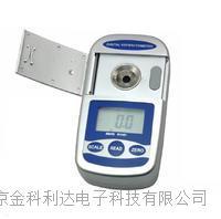 LD-B50数显冰点仪,乙二醇丙二醇防冻液冰点仪生产批发