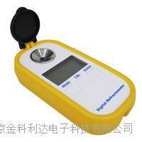 DR501数显医用折射仪,数显尿液浓度比重计,血清蛋白折射仪