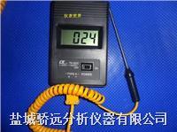 便携式土壤温度计 温度传感器 数字式温度计 便携式土壤温度计 温度传感器 数字式温度计