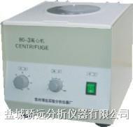 台式电动离心机 80-3型 台式电动离心机 80-3型