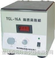 台式高速电动离心机(数显) TGL-16A型 台式高速电动离心机(数显) TGL-16A型