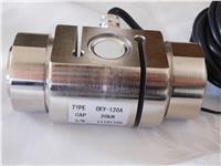 柱式拉力传感器