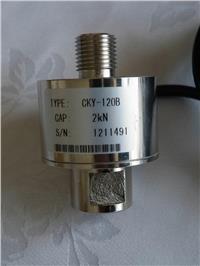 柱式拉力傳感器 CKY-120B