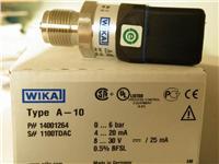 通用型压力变送器 A-10 WIKA