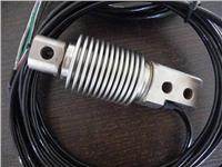 波纹管传感器 HM11