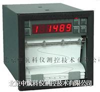 有纸记录仪 CKY-2000