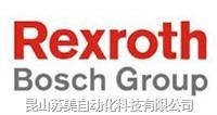 德国REXROTH液压泵,REXROTH液压马达总成,REXROTH液压配件
