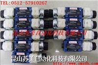 德國REXROTH液壓閥,REXROTH液壓比例換向閥,REXROTH換向閥 4WRA,4WRE,4WREE,4WRKE,4WRZE,4WRH,KKDSR1