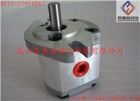 臺灣HGP-05A齒輪泵,HGP-05A油泵 HGP-05A齒輪泵