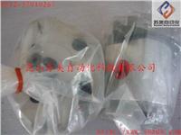 台湾HGP-1A齿轮泵,HGP-1A油泵 HGP-1A-F1R  HGP-1A-F2R, HGP-1A-F3R ,HGP-1A-F4R,HGP