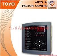 TOYO-APFR自動功因調整器MX6/MX12