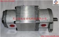 台湾(HYDROMAX)HGP齿轮泵,HGP双联齿轮泵,HYDROMAX同步马达