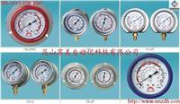 臺灣SAFE GAUGE壓力表,SAFE GAUGE不銹鋼壓力表,SAFE GAUGE隔膜壓力表 全系列