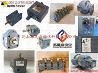 美國DELTA POEWER齒輪泵,DELTA POEWER液壓泵 全系列