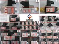 德国压力继电器DS117-240B/V3/KKK,DS117-350B/V3/KKK DS117-240B/V3/KKK,DS117-350B/V3/KKK,DS117-70-B,DS1