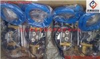 德國COAX電磁閥,COAX同軸閥,COAX插裝閥,COAX高壓閥,COAX旁路閥,COAX控制閥 MK10,MK15, FK15 ,MK20,FK20 ,MK25,FK25 ,MK32 ,FK 32