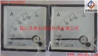 HS-96电流表,HS-96电压表,HS-96指针表,TOKO电流表,TOKO电压表,TOKO指针表 HS-96,HS-72,LS-110