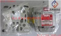 HPI油泵,HPI齿轮泵,HPI液压泵,PIBAN1001FL10B01N-C5080590 PIBAN1001FL10B01N-C5080590,P3BAN3025HL10B03N-C5082