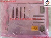意大利DUPLOMATIC刀塔控制�?�,DDC4-10-400/20控制�?�,DDC4-10-400/20控制器,DDC4-10-400/20驱动器 DDC4-10-400,DDC4-30-230,DDC2-18-J-16,DDC1-30-H20