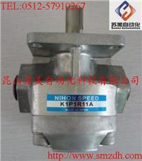 日本(NIHON SPEED)K1P齿轮泵,K1P1R11A齿轮泵,K1P1L11A油泵,K1P1RV11A泵浦 K1P1R11A,K1P2R11A,K1P3R11A,K1P4R11A,K1P6R11A,K1P7R