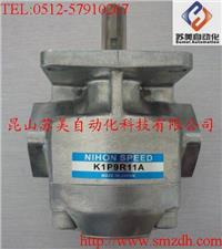 日本(NIHON SPEED)K1P齿轮泵,K1P9R11A齿轮泵,K1P9L11A油泵,K1P9RV11A泵 K1P9R11A,K1P9L11A,K1P9RV11A,K1P10R11A,K1P10L11A,K1