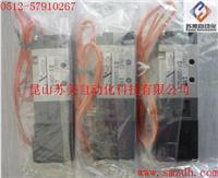 日本New-Erad电磁阀,NOK电磁阀,New-Erad气缸,NOK气缸,New-Era导轨,New-Era气动?#31181;福琋ew-Era气爪 TA500T,TZ522T,TA51-DC,TA51-S9D,TA51-S9H,JSKS-SD12,