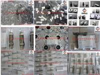 日本FUJI SEIKI缓冲器/旋转阻尼器,FUJILATEX缓冲器/旋转阻尼器,?#27426;?#32531;冲器,富士缓冲器,气压弹簧,油压杆 全系列