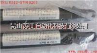 日本KYB氮气伸缩杆,KYB氮气弹簧,KYB缓冲器 FGSS22200A,FGSS22200B,FGSS22200C....