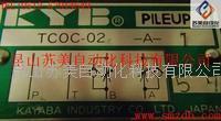KYB电磁阀,KYB液压阀,KYB换向阀,KAYABA电磁阀,KAYABA液压阀,KAYABA换向阀