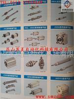 JSC氣缸,JSC滑臺氣缸,JSC無桿氣缸,JSC擺動氣缸,JSC轉角氣缸,JSC阻擋氣缸 全系列