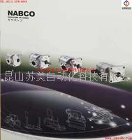 日本NABCO齿轮泵,NABCO油泵,GN齿轮泵,GN油泵