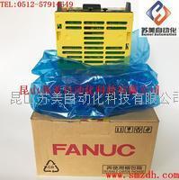 日本FANUC伺服驱动器A06B-6130-H002,A06B-6132-H002,A06B-6160-H002,发那科驱动器,FANUC驱动器 A06B-6130-H002,A06B-6132-H002,A06B-6160-H002...