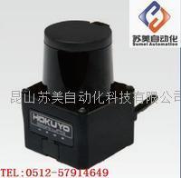 日本HOKUYO測域傳感器UST-05LN,測域傳感器UST-05LA UST-05LN,UST-05LA,PBS-03JN....