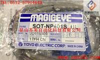 日本東洋TOYO光通信器,SOT-NP401H,SOT-NP403H,SOT-NP801H,SOT-NP803H SOT-NP401H,SOT-NP403H,SOT-NP801H,SOT-NP803H....