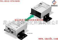 日本TOYO空間光傳送裝置,TOYO空間光傳送裝置光通信器,TOYO-ELEC空間光傳送裝置 SOT-ES,SOT-GS,SOT-NP,SOT-KS,SOT-VS,SOT-CP,SPC-MX..