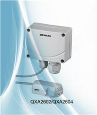 QXA2604西门子冷凝检测器 西门子传感器