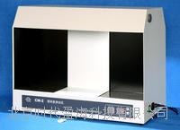 CM-2澄明度测试仪  CM-2