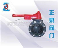 RPP蝶閥 D71X-10S