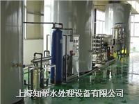 电瓶专用工业蒸馏水 ZB0005